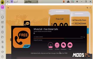 The best way to install WhatsCall for Windows and Mac