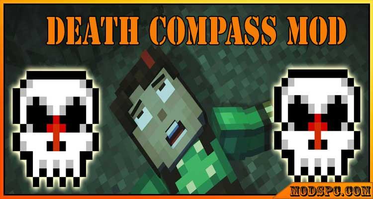 Death Compass Mod 1.12.2