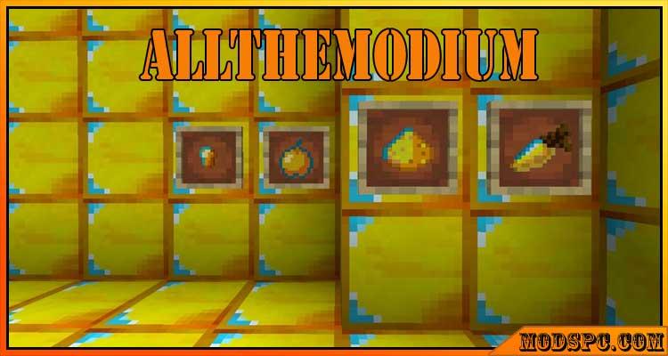 Allthemodium Mod 1.16.5/1.15.2