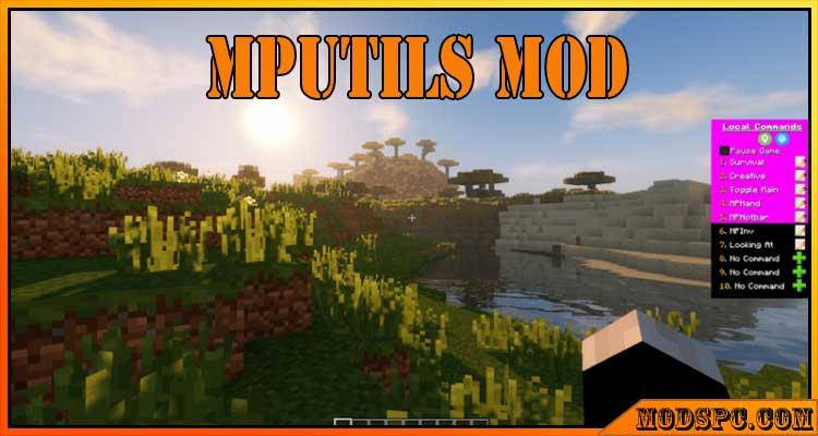 MPUtils Mod 1.12.2/1.11.2/1.10.2
