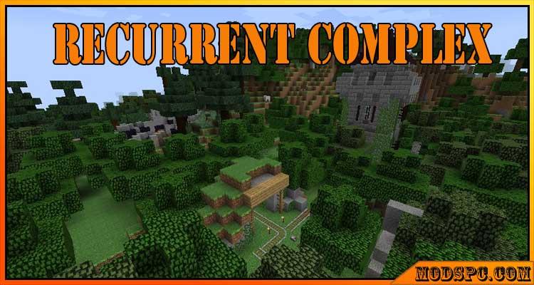 Recurrent Complex Mod 1.12.2/1.11.2/1.10.2