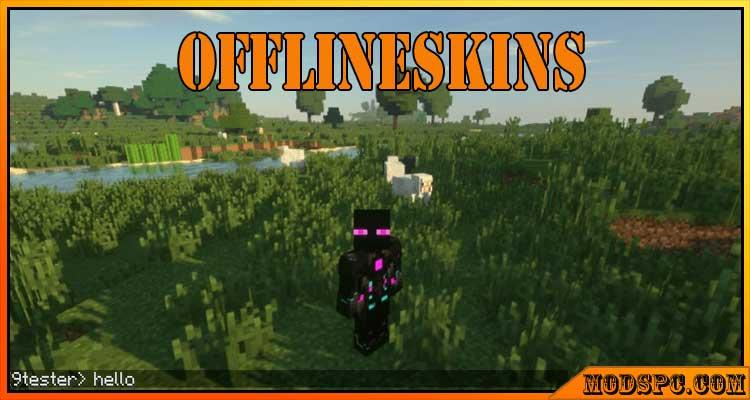 OfflineSkins Mod 1.12.2