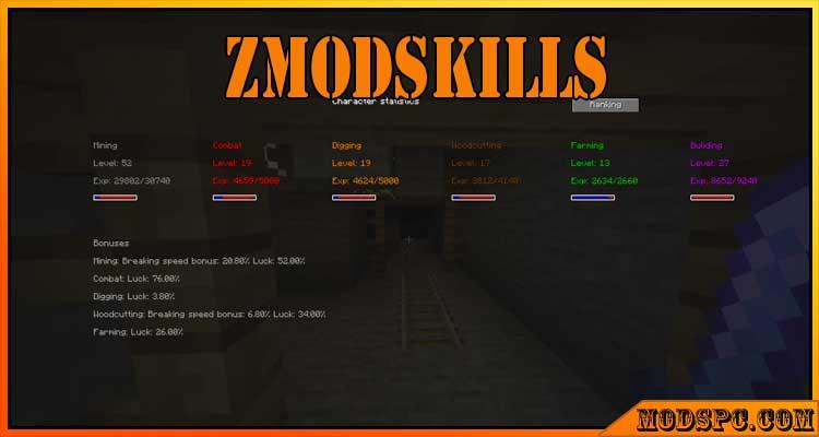 ZmodSkills Mod 1.16.5/1.15.2/1.14.4